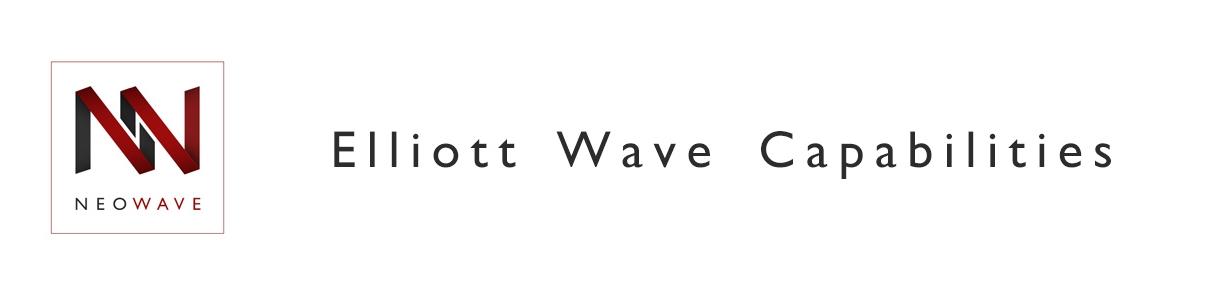 قابلیت های امواج الیوت