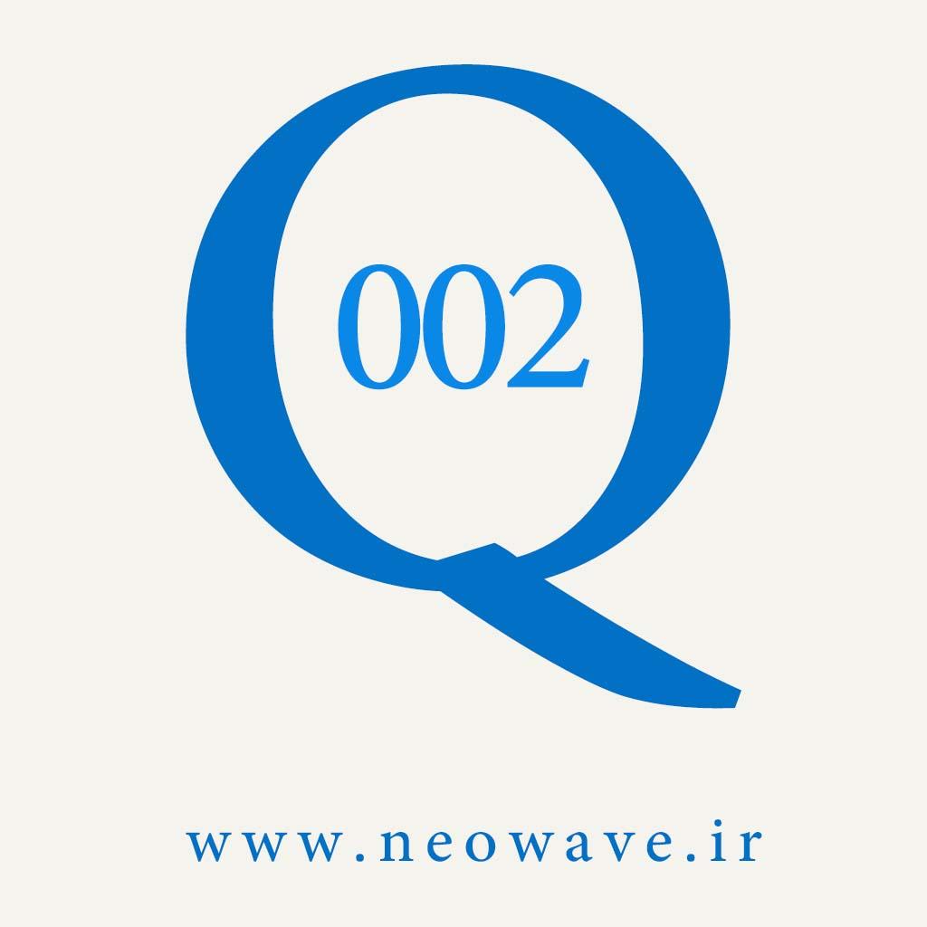 پرسش و پاسخ با گلن نیلی-2