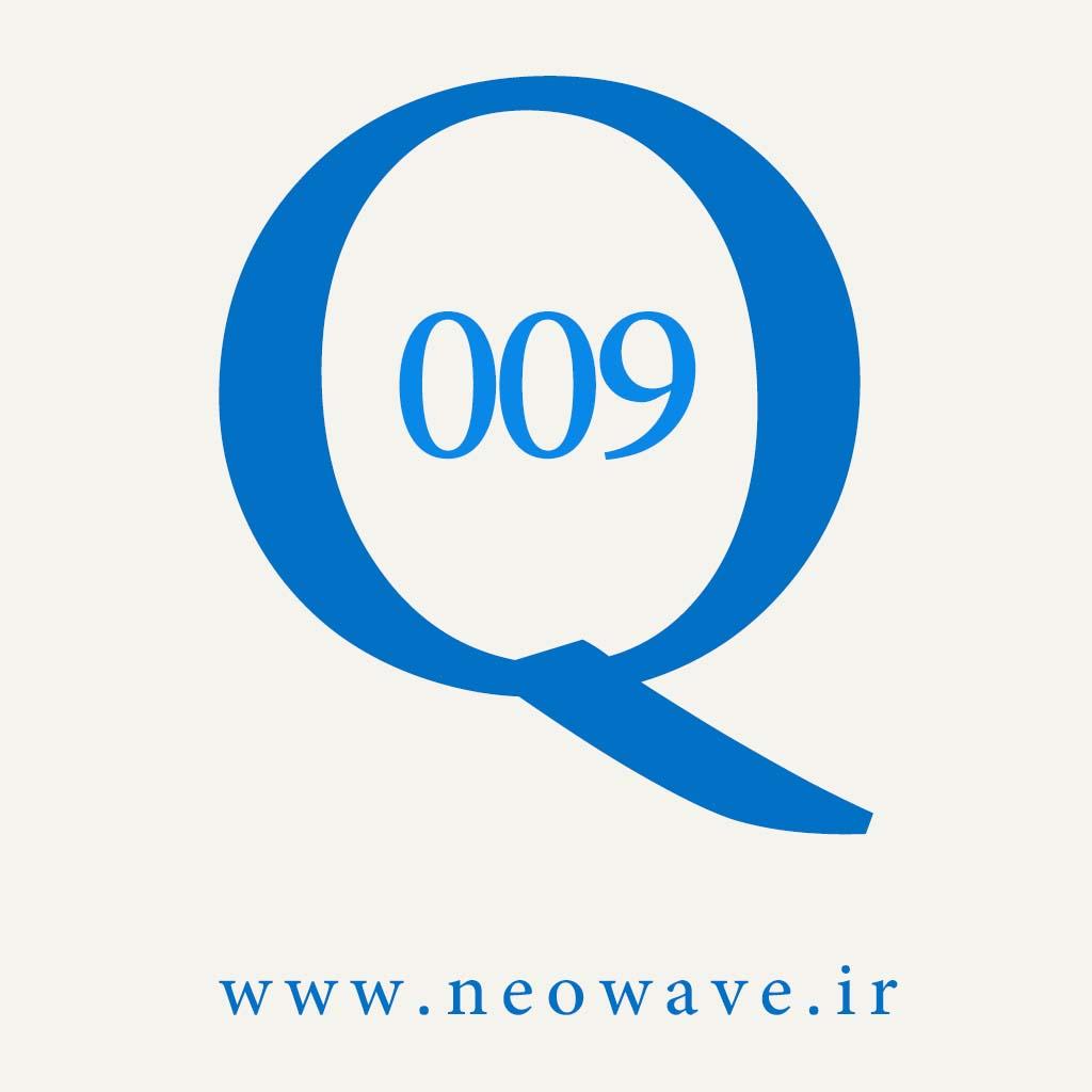 پرسش و پاسخ با گلن نیلی-9