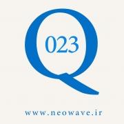پرسش و پاسخ با گلن نیلی-23