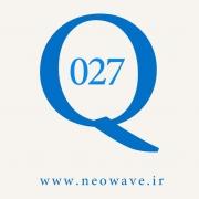 پرسش و پاسخ با گلن نیلی-27