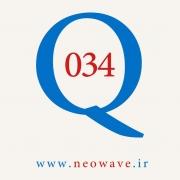 پرسش و پاسخ با گلن نیلی-34