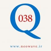 پرسش و پاسخ با گلن نیلی-38