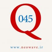 پرسش و پاسخ با گلن نیلی-45