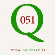 پرسش و پاسخ با گلن نیلی-51