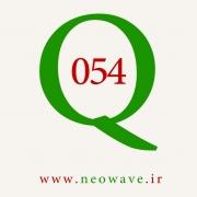 پرسش و پاسخ با گلن نیلی-54