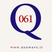 پرسش و پاسخ با گلن نیلی-61