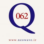 پرسش و پاسخ با گلن نیلی-62