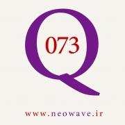 پرسش و پاسخ با گلن نیلی-73
