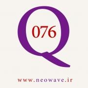 پرسش و پاسخ با گلن نیلی-76