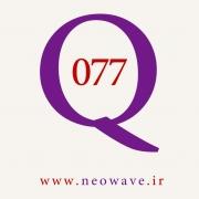پرسش و پاسخ با گلن نیلی-77