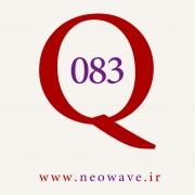 پرسش و پاسخ با گلن نیلی-83