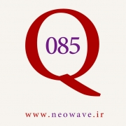 پرسش و پاسخ با گلن نیلی-85