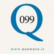 پرسش و پاسخ با گلن نیلی-99