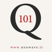 پرسش و پاسخ با گلن نیلی-101