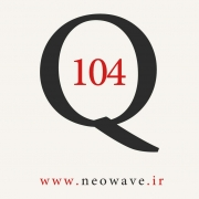 پرسش و پاسخ با گلن نیلی-104