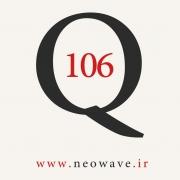 پرسش و پاسخ با گلن نیلی-106