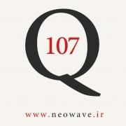 پرسش و پاسخ با گلن نیلی-107