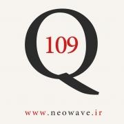 پرسش و پاسخ با گلن نیلی-109