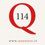 پرسش و پاسخ با گلن نیلی-114