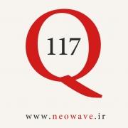 پرسش و پاسخ با گلن نیلی-117