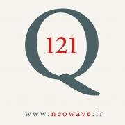 پرسش و پاسخ با گلن نیلی-121