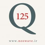 پرسش و پاسخ با گلن نیلی-125