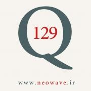 پرسش و پاسخ با گلن نیلی-129