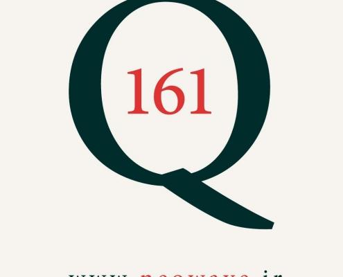 پرسش و پاسخ با گلن نیلی-161