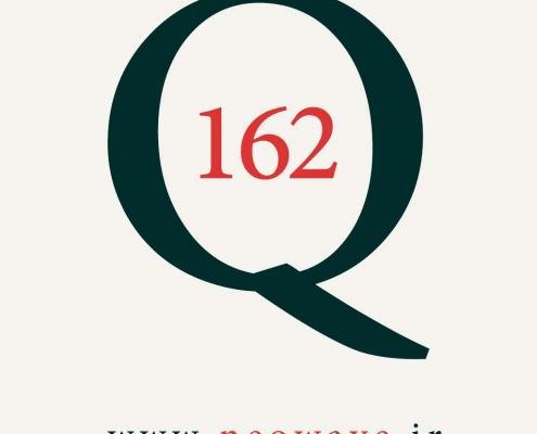 پرسش و پاسخ با گلن نیلی-162