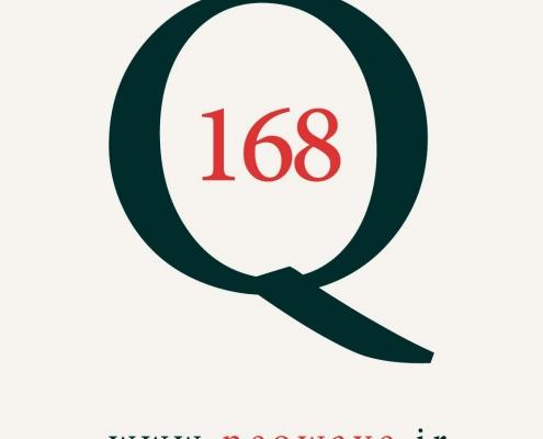 پرسش و پاسخ با گلن نیلی-168