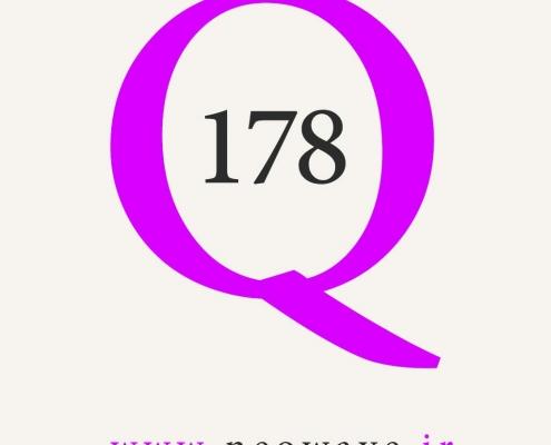 پرسش و پاسخ با گلن نیلی-178