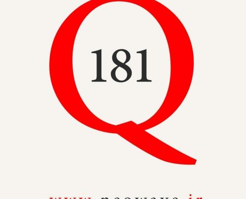 پرسش و پاسخ با گلن نیلی-181