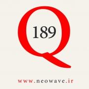 پرسش و پاسخ با گلن نیلی 189