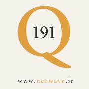 پرسش و پاسخ با گلن نیلی 191