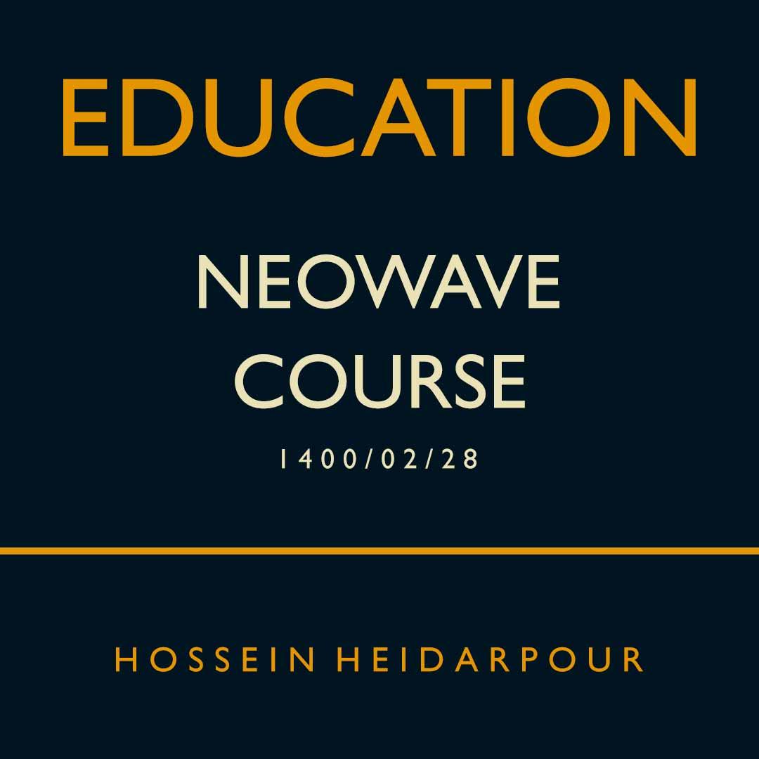 اینستاگرام-آموزش تخصصی نئوویو - تابستان 1400-01