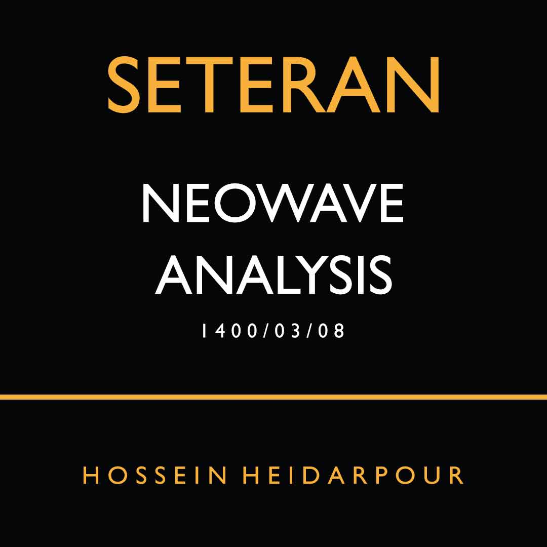 اینستاگرام-تحلیل نئوویو ستران 1