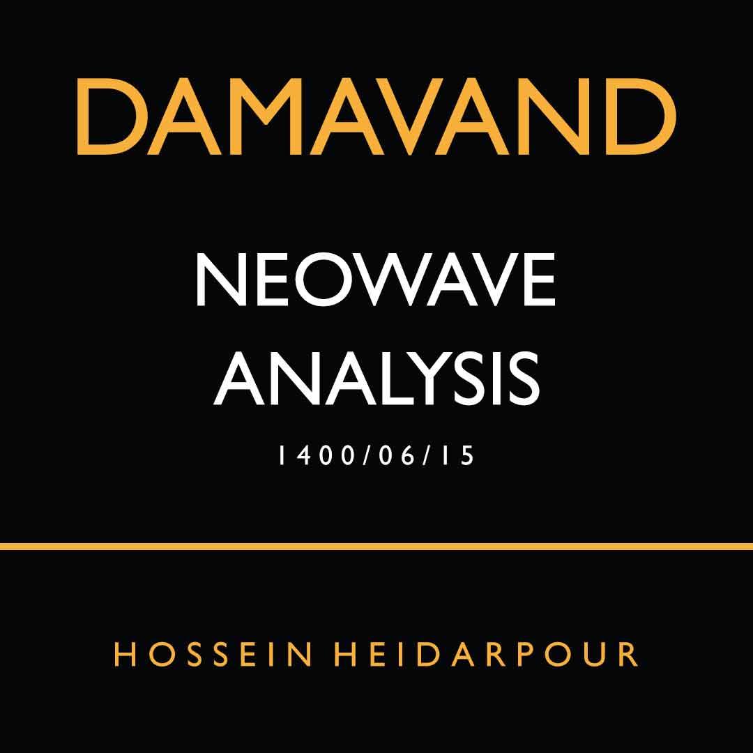 اینستاگرام - تحلیل نئوویو دماوند 2